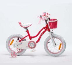 Dječji bicikl Nada crveni 14 (1)